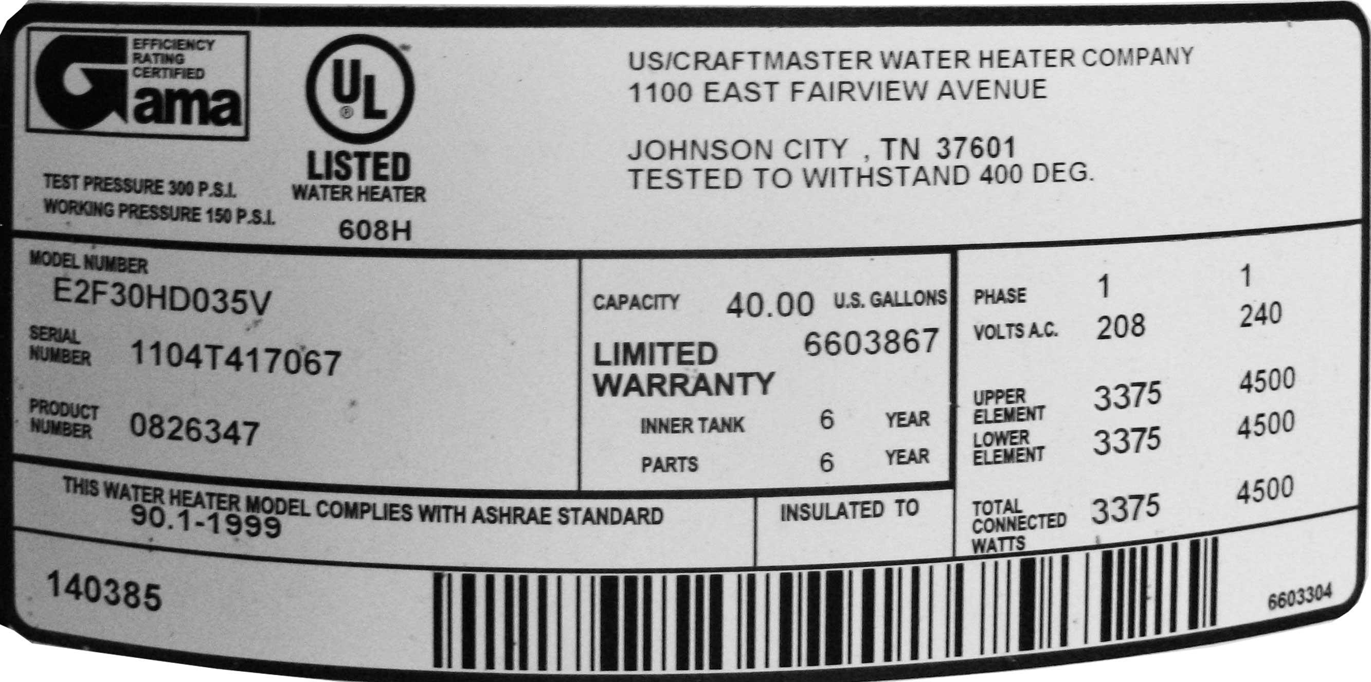 9000 watt water heater